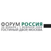 Международный экономический форум «Россия»